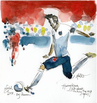 Football, World Cup 2018, Harry Kane, England